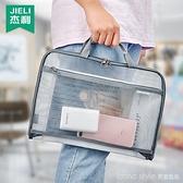 中高考透明專用袋ins 考務袋作品袋美術學具袋收納學具用品手拎袋 全館新品85折