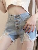 高腰牛仔超短褲女士春2020年夏季韓版褲子顯瘦修身破洞性感熱褲潮 布衣潮人