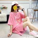 短袖T恤女夏裝韓版寬鬆大碼女裝中長款下衣...