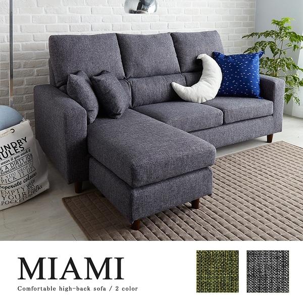 L型沙發 高椅背設計 藤井舒適獨立筒L型布沙發/2色/H&D東稻家居