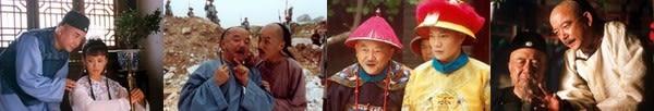 夢斷紫禁城-和珅傳奇 ∞DVD ( 王剛/寧靜/茹萍/李丁 )