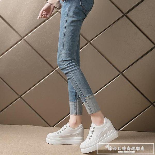 夏季小白鞋女春季2018新款百搭韓版厚底 鬆糕底內增高8cm街拍單鞋『韓女王』