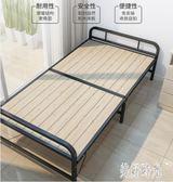 實木折疊床 午休硬板單人雙人1.2米出租房家用 簡易經濟成人鐵架床 zh7410【歐爸生活館】
