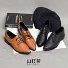 紳士鞋 素面皮革尖頭鞋休閒鞋- 山打努SANDARU【2462032#46】