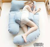 孕婦枕頭護腰側睡枕托腹抱枕多功能u型枕孕婦用品睡覺側臥枕孕 街頭布衣