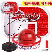 兒童籃球架鐵桿可升降戶外投籃框室內寶寶皮球類男孩玩具3-6-8歲igo 3c優購