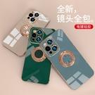 指環扣電鍍find x3pro手機殼 毆珀Find X3 Pro保護殼 磁吸車載oppo保護套 OPPO Find X3 PRO手機套
