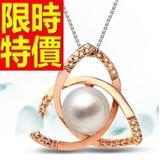 珍珠項鍊 單顆9-10mm-生日情人節禮物首選宴會女性飾品53pe47[巴黎精品]