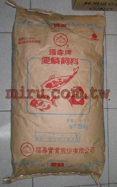 【西高地水族坊】福壽20公斤錦鯉飼料(愛鱗4號)