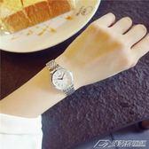 時尚潮流金屬鍊錶帶手錶女錶情侶防水復古鋼帶女生石英錶  潮流前線