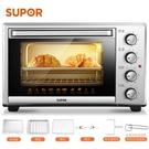 烤箱 電烤箱家用多功能烘焙30升大容量全...