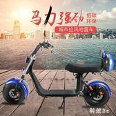 普哈雷可拆卸代步電瓶車成人電動車大寬胎滑板自行車電動摩托車 js9600『科炫3C』