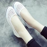 護士鞋子 一字牌護士鞋白色平底中坡跟女夏季美容鞋新款鏤空透氣小白鞋 卡菲婭