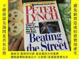 二手書博民逛書店英文原版罕見《戰勝華爾街》 Beating the Street