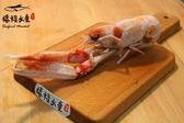 【禧福水產】獨家愛爾蘭帝王生食角蝦超大L4◇$特價3400元/2kg/盒◇最低價 頂級食材 海螯蝦鐵蝦