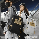 雙肩包男潮休閒簡約書包女韓版高中大學生ins超火百搭日系背包 設計師生活百貨