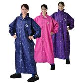 imitu 【JUMP】OS船錨印花風連身一件式風雨衣(2XL~4XL)(紫色)