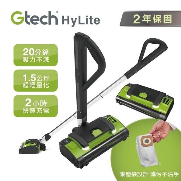 【南紡購物中心】《英國Gtech小綠》HyLite極輕巧無線吸塵器SCV100