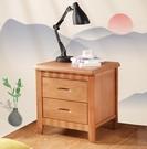 床頭櫃 簡易原木床頭櫃實木簡約現代宿舍臥室免安裝迷你床頭櫃帶鎖經濟型 2021新款