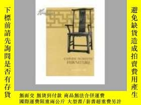 二手書博民逛書店CHINESE罕見DOMESTIC FURNITURE 中國花梨