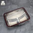 304不銹鋼防漏餐盤三分格餐盤分隔便當盒-大廚師百貨