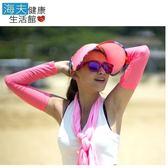 【海夫】HOII SunSoul后益 涼感防曬UPF50紅光 高爾夫球袖套(紅L)