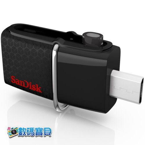 【公司貨,免運費】 SanDisk Ultra Dual USB Drive 3.0 16GB USB 3.0 OTG 雙用隨身碟 ( SDDD2-016G ) 16g 支援 Android