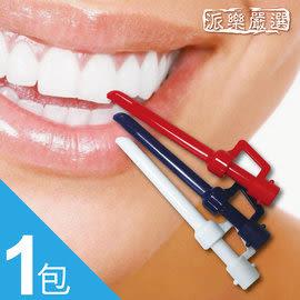 派樂立潔牙Any jet水龍頭增壓沖牙器-專用替換噴嘴(1包3入) ※此為配件賣場※ 免插電沖牙機 5秒安裝
