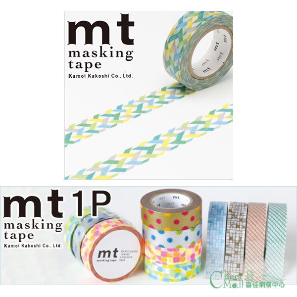 日本mt和紙膠帶1P-人字紋-綠