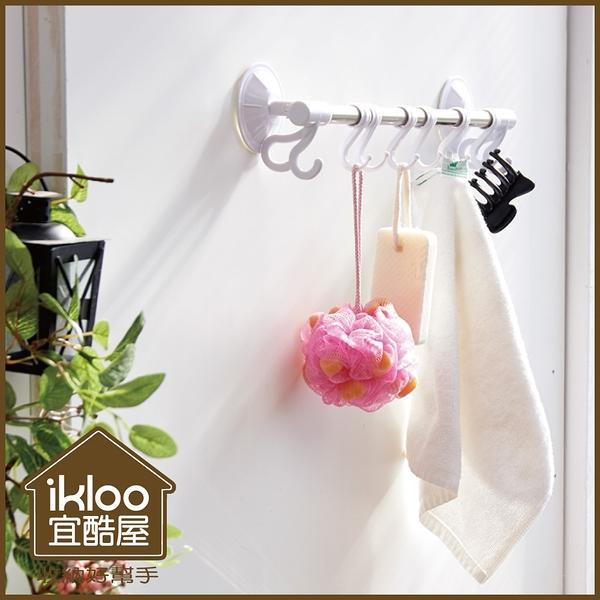 【ikloo】Taco無痕吸盤系列-不鏽鋼多功能單桿掛勾架(買一送一)