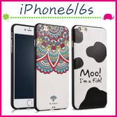 Apple iPhone6/6s 4.7吋 Plus 5.5吋 立體浮雕系列手機套 彩繪保護殼 可愛背蓋 個性塗鴉保護套 手機殼