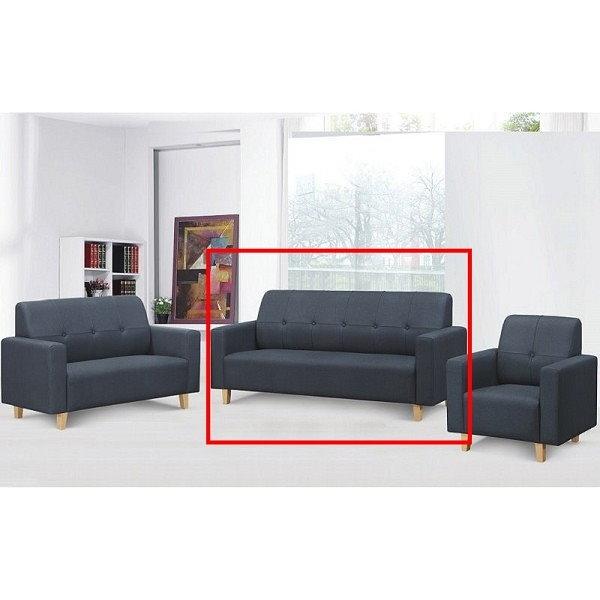 沙發 PK-275-4 C750型沙發三人椅【大眾家居舘】