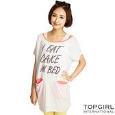 TOP GIRL 珍珠字母圓領長版上衣-白