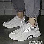 新款百搭ins老爹鞋子男白色潮鞋反光回力運動休閒小白鞋 遇见生活