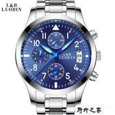 手錶男士非機械運動石英學生防水時尚潮流夜光鋼帶男錶腕 野外之家