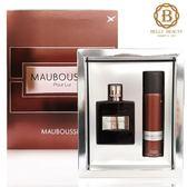 Mauboussin 夢寶星 Pour Lui 絕對男性淡香精禮盒 (100ml+150ml噴霧)《Belle倍莉小舖》