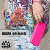 【ARZ】Hanman 隱藏磁扣側掀皮套 HTC U11 U Ultra UU S8+ S8 Plus 悠遊卡站立手機套 軟殼保護套手腕繩