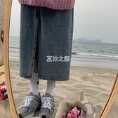 可調節開叉牛仔裙女復古高腰顯瘦中長款過膝A字遮胯半身裙潮