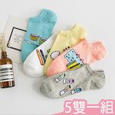 現貨-襪子-蠟筆水彩畫具休閒舒適棉短筒襪Kiwi Shop奇異果0410【SXA008】