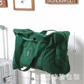 旅行袋可折疊旅行包女手提包健身包大容量短途旅行袋男旅游包行李收納包LB16460【3C環球數位館】