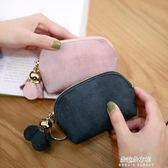 女士小零錢包女新款韓范迷你可愛小清新硬幣袋卡包  朵拉朵衣櫥