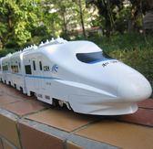 和諧號火車玩具電動仿真大號高鐵動車模型遙控軌道車兒童玩具男孩