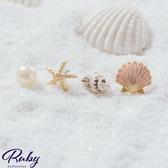 耳環 韓國直送‧貝殼海星珍珠耳環四件組-Ruby s 露比午茶