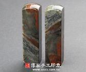 頂級黑色木化石臍帶印章《半手工噴砂》六分,正常高度,單章。全配包裝。傳家手工印章