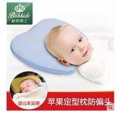 矯正防偏頭保護頸椎寶寶枕LYH1800【大尺碼女王】