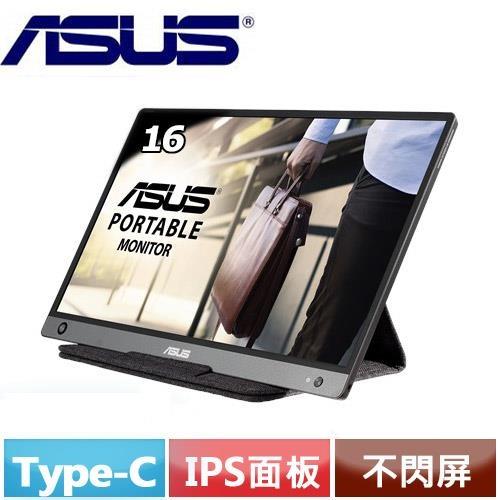 ASUS華碩 16型 MB16AH IPS可攜式螢幕