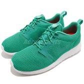 【四折特賣】Nike 休閒慢跑鞋 Roshe One HYP BR 綠 白 休閒鞋 運動鞋 男鞋【PUMP306】 833125-300