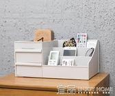 收納盒桌面化妝品收納盒抽屜式化妝盒塑料梳妝臺首飾盒整理盒口紅收納盒  Igo99免運