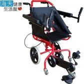 【海夫】杏華 踏踏Me 復健型 輪椅 (OP-PW1-2RD 紅色)