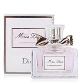 岡山戀香水~Christian Dior 迪奧 Miss Dior 花漾迪奧淡香水30ml~優惠價:1800元
